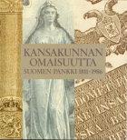 Kansakunnan omaisuutta: Suomen Pankki 1811-1986