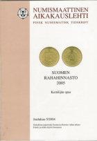 SNY: Suomen rahahinnasto 2005