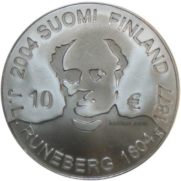 Kahden Euron Kolikot